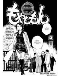 Moyashimon 4: Sempai Volume Vol. 4 by Ishikawa, Masayuki