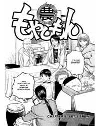 Moyashimon 8: Anti-bacterial Volume Vol. 8 by Ishikawa, Masayuki