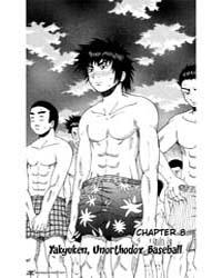 Mr. Fullswing 8 Volume Vol. 8 by Shinya, Suzuki