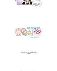 Ms Oran 100 3 Volume Vol. 3 by Minkyyeong, Park