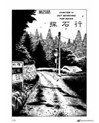 Munou No Hito 4 : Out Searching for Rock... Volume Vol. 4 by Yoshiharu, Tsuge