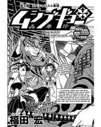 Mushibugyo 2: the Specialists Volume Vol. 2 by Fukuda, Hiroshi