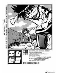 Mx0 47: Class Matches 11 Volume Vol. 47 by Kano, Yasuhiro