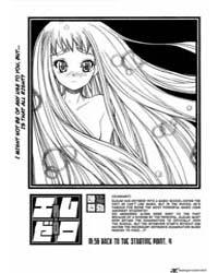 Mx0 56: Back to the Starting Point 4 Volume Vol. 56 by Kano, Yasuhiro