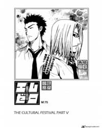 Mx0 75: the Cultural Festival - Part V Volume Vol. 75 by Kano, Yasuhiro