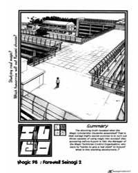 Mx0 98: Farewell Seinagi 2 Volume Vol. 98 by Kano, Yasuhiro