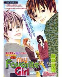 My Favorite Girl 4 (End) Volume No. 4 by Mari, Fujimura