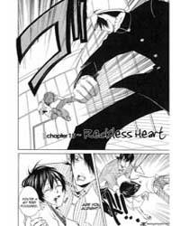 Nabari No Ou 15: Reckless Heart Volume Vol. 15 by Kamatani, Yuhki