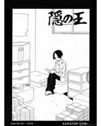 Nabari No Ou 50: Yoite Volume Vol. 50 by Kamatani, Yuhki
