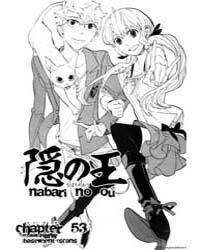 Nabari No Ou 53 Volume Vol. 53 by Kamatani, Yuhki