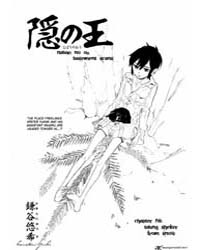 Nabari No Ou 56: Taking Shelter from Sno... Volume Vol. 56 by Kamatani, Yuhki