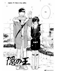 Nabari No Ou 57: Faith in My Palms Volume Vol. 57 by Kamatani, Yuhki