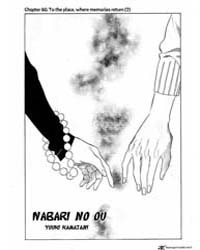 Nabari No Ou 60: the Place Where Memorie... Volume Vol. 60 by Kamatani, Yuhki