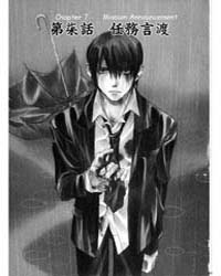 Nabari No Ou 7: Mission Announcement Volume Vol. 7 by Kamatani, Yuhki