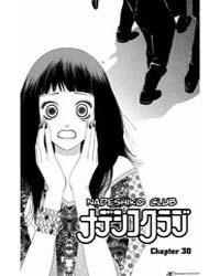 Nadeshiko Club 29: Chapter 29 Volume Vol. 29 by Miku, Sakamoto