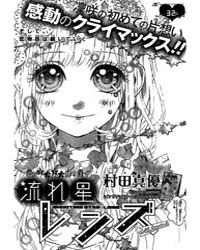 Nagareboshi Lens 3 Volume Vol. 3 by Mayu, Murata
