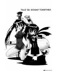 Nagasarete Airantou 58: Bound Together Volume Vol. 58 by Fujishiro, Takeshi