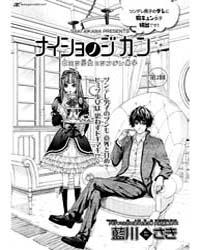Naisho No Jikan 2 Volume Vol. 2 by Saki, Aikawa