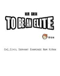 Nam Gi-han to Be an Elite 1: Civil Serva... Volume No. 1 by Miti