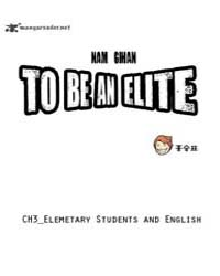 Nam Gi-han to Be an Elite 3: Elemetary S... Volume No. 3 by Miti