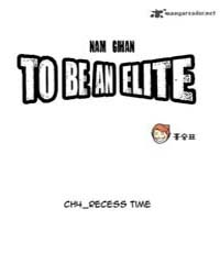 Nam Gi-han to Be an Elite 4: Recess Time Volume No. 4 by Miti
