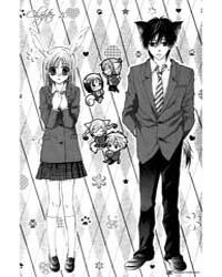 Namida Usagi - Seifuku No Kataomoi 10 Volume Vol. 10 by Ai, Minase