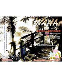 Nana 75 Volume Vol. 75 by Ai, Yazawa