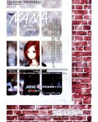 Nana 80 Volume Vol. 80 by Ai, Yazawa