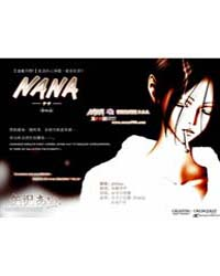Nana 81 Volume Vol. 81 by Ai, Yazawa