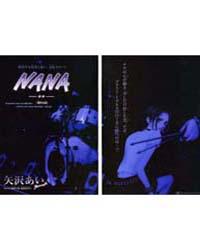 Nana 84 Volume Vol. 84 by Ai, Yazawa