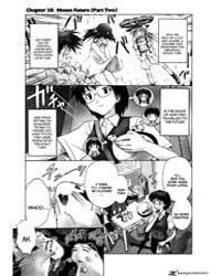Narue No Sekai 26: a Stranger's Point of... Volume Vol. 26 by Marukawa, Tomohiro