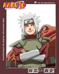 Naruto 373 : the Student Teacher Era Volume No. 373 by Kishimoto, Masashi