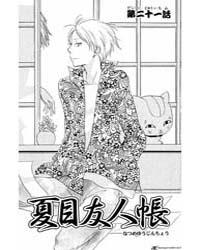 Natsume Yuujinchou 21: 21 Volume Vol. 21 by Midorikawa, Yuki