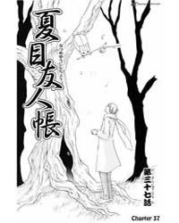 Natsume Yuujinchou 37 Volume Vol. 37 by Midorikawa, Yuki