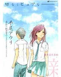 Natsuzora Ni, Kimi to Mita Yume 1 Volume Vol. 1 by Yukiko, Iida