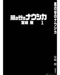 Nausicaa of the Valley of the Wind 1 Vol... by Miyazaki, Hayao