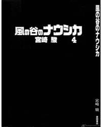 Nausicaa of the Valley of the Wind 4 Vol... by Miyazaki, Hayao