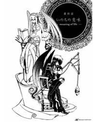 Necromancer 20 : End Volume Vol. 20 by Shina, Soga