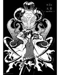 Necromancer 3 : Sacrifice Volume Vol. 3 by Shina, Soga
