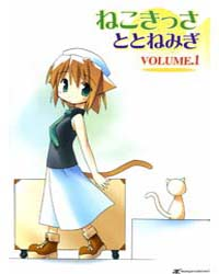 Neko Kissa 1 Volume Vol. 1 by Nemigi, Toto