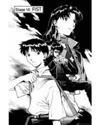 Neon Genesis Evangelion 41: Fist Volume Vol. 41 by Sadamoto, Yoshiyuki