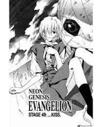 Neon Genesis Evangelion 49: Kiss Volume Vol. 49 by Sadamoto, Yoshiyuki