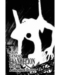 Neon Genesis Evangelion 53: a Giant Made... Volume Vol. 53 by Sadamoto, Yoshiyuki