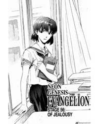 Neon Genesis Evangelion 56: of Jealousy Volume Vol. 56 by Sadamoto, Yoshiyuki