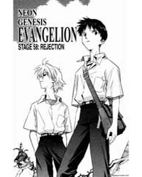 Neon Genesis Evangelion 58: Rejection Volume Vol. 58 by Sadamoto, Yoshiyuki