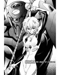 Neon Genesis Evangelion 61: the Lance of... Volume Vol. 61 by Sadamoto, Yoshiyuki