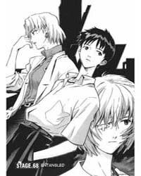 Neon Genesis Evangelion 68: Entangled Volume Vol. 68 by Sadamoto, Yoshiyuki