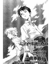 Neon Genesis Evangelion 71: Scion of Ada... Volume Vol. 71 by Sadamoto, Yoshiyuki