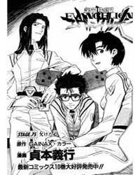 Neon Genesis Evangelion 75 Volume Vol. 75 by Sadamoto, Yoshiyuki