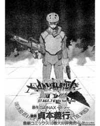 Neon Genesis Evangelion 76: the Final En... Volume Vol. 76 by Sadamoto, Yoshiyuki
